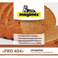 Улучшитель хлебопекарный Мажимикс PRO-404, 10 кг.
