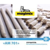 Улучшитель хлебопекарный Мажимикс АМ-701, 10 кг.