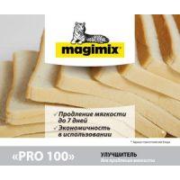 Улучшитель хлебопекарный Мажимикс PRO-100, 10 кг.