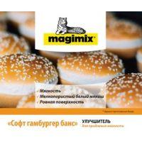 """Улучшитель хлебопекарный """"Мажимикс"""" """"Софт Гамбургер Банс"""" (10 кг)"""