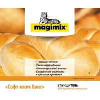 Улучшитель хлебопекарный Мажимикс Софт Милк Банс,10 кг.