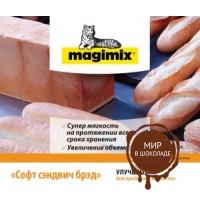 "Улучшитель хлебопекарный ""Мажимикс"" ""Чиабатта Лайн"",10 кг."