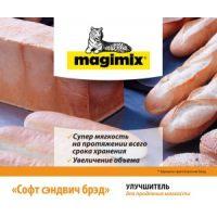 Улучшитель хлебопекарный Мажимикс Софт Сэндвич Брэд, 10 кг.