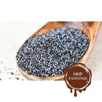 Мак голубой пищевой семена, Чехия , 1 кг