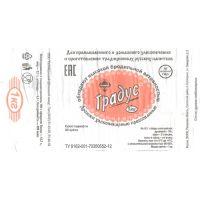 Дрожжи хлебопекарные прессованные Премиум Сотницынский ДЗ, 10 шт*1 кг.