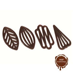 Шоколадный декор 4-х видов АССОРТИ СПЕЦИАЛ темное 600 шт, 0.65 кг.