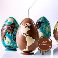 Форма для шоколада ЯЙЦО-МИР, 1 шт.