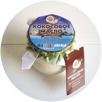 Кокосовое масло пищевое Indonesia, 650 гр.