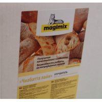 Улучшитель хлебопекарный Мажимикс Чиабатта Лайн, 10 кг.
