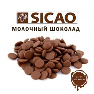 МОЛОЧНЫЙ ШОКОЛАД В ГАЛЕТАХ, 33,6% какао, SICAO Callebaut, 25 кг.