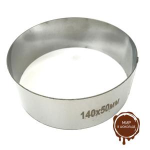 Форма для выпечки металлическая КОЛЬЦО D 140/H 50мм, 1 шт.