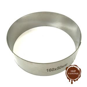 Форма для выпечки металлическая КОЛЬЦО D 160/H 50мм, 1 шт.
