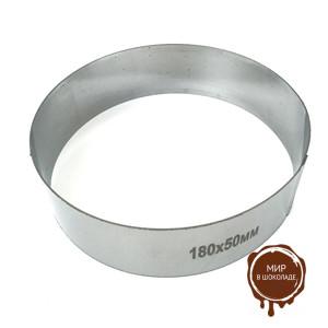 Форма для выпечки металлическая КОЛЬЦО D 180/H 50мм, 1 шт.