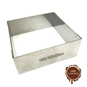 Форма для выпечки металлическая  КВАДРАТ 160х160х60мм, 1 шт.