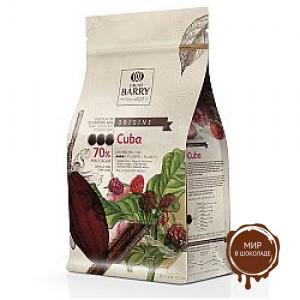 ТЕМНЫЙ КУВЕРТЮР CUBA 70 % какао, монеты, Cacao Barry /Франция/, 1 кг.