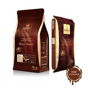 БЕЛЫЙ ШОКОЛАД BLANC SATIN 29,2% какао, монеты, Cacao Barry /Франция/, 5 кг.