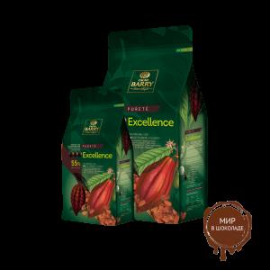 ТЕМНЫЙ КУВЕРТЮР EXCELLENCE 55% какао, монеты, Cacao Barry /Франция/, 5 кг.