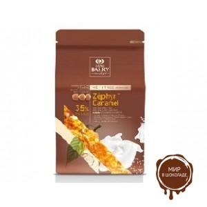 БЕЛЫЙ ШОКОЛАД С КАРАМЕЛЬЮ «ZEPHYR CARAMEL» 35% какао, монеты, 2,5 кг.