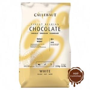 БЕЛЫЙ ШОКОЛАД в галетах 25,9% какао, Callebaut /Бельгия/, 2,5 кг.