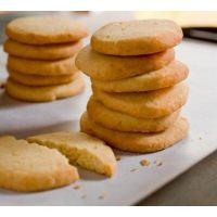 ИЗИ КРИСПИ КЕЙК концентр. смесь для приготовления американского печенья, 15 кг