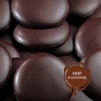 БЕЛКОЛАД. Шоколад молочный ЛЭ СЕЛЕКСЬОН в таблетках, 15 кг.