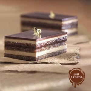БЕЛКОЛАД. Ганаш черный шоколад 41 % на базе бельгийского шоколада, 5 кг.