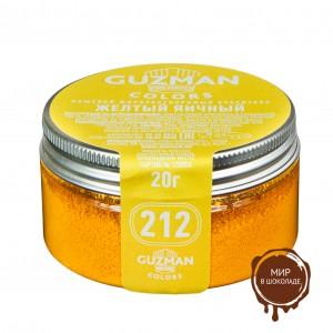 Краситель порошковый Guzman Жёлтый яичный №212, 20 гр.