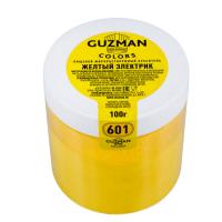 Краситель порошковый Guzman Жёлтый электрик №601, 100 гр.
