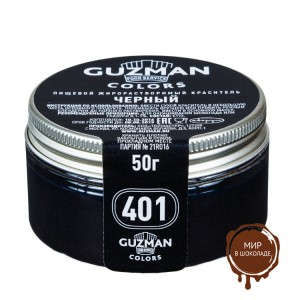 Краситель порошковый Guzman Черный №401, 50 гр.