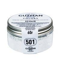 Краситель порошковый Guzman Белый №501, 60 гр.