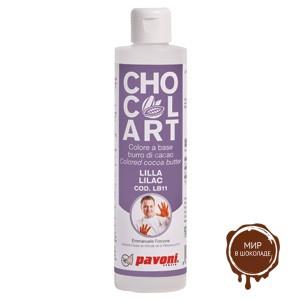 Какао-масло окрашенное Лиловое 100 гр (флакон 1 шт.)