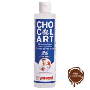 Какао-масло окрашенное Голубое 100гр (флакон 1 шт.)