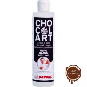Какао-масло окрашенное Черное 100 гр (флакон 1 шт.)
