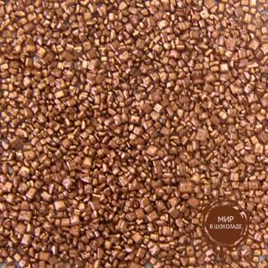 Украшение сахарное Кристалл бронза (пакет 0.5 кг.)