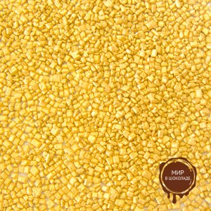 Украшение сахарное Кристалл золото, пакет 0.5 кг.