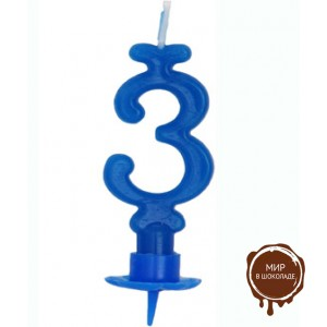 Свеча-цифра 3 синяя (короб 12 шт.)