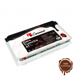 TUMCHA, ТЕМНЫЙ ШОКОЛАД В БЛОКАХ 47 % какао, Carma /Швейцария/, 2 кг.