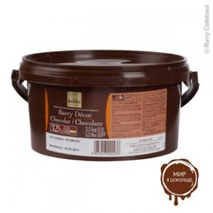 МАССА ДЛЯ МОДЕЛИРОВАНИЯ ТЕМНЫЙ ШОКОЛАД 63%/ Cacao Barry, 2,5 кг