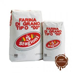 """Мука Le 5 Stagioni из мягких сортов пшеницы типа 00 """"Голд"""" (красный лейбл), 10 кг."""
