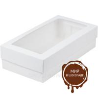 Упаковка для макарон и кондитерской продукции с окном белая 210*110*55 мм, 20 шт.