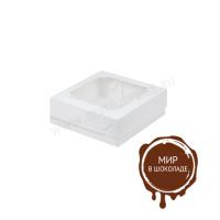 Упаковка под зефир и печенье с окном белая, 200*200*70 мм, 20 шт.