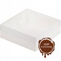 Упаковка для зефира, тортов и пирожных белая, 200*200*70 мм, 20 шт.