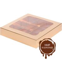 Упаковка на 9 конфет с крышкой золото, 160*160*30мм , 20 шт.