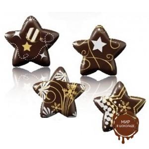 """Формы с переводным рисунком для шоколада - """"Звезды"""", 192 шт."""