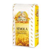 """Мука """"SEMOLA""""из твёрдых сортов пшеницы мелкого помола, 10 кг."""