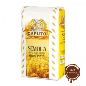 """Мука """"SEMOLA"""" из твёрдых сортов пшеницы мелкого помола, 25 кг."""