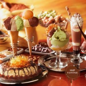 Паста десертная ВАНИЛЬ БУРБОН, ведро 4.5 кг.