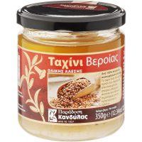 Кунжутная паста Тахини грубого помола Kandylas ст/б, 350 гр.