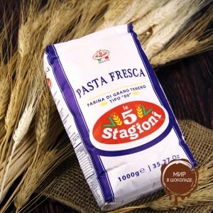 """Мука 00/P. F """"5-STAGIONI"""" 25кг д/свежей пасты из мягких сортов пшеницы"""