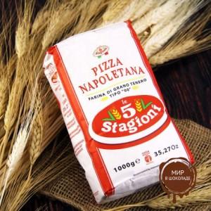 """Мука 00 """"5-STAGIONI"""" NEAPOLITAN PIZZA 25кг д/пиццы из мягких сортов пшеницы"""